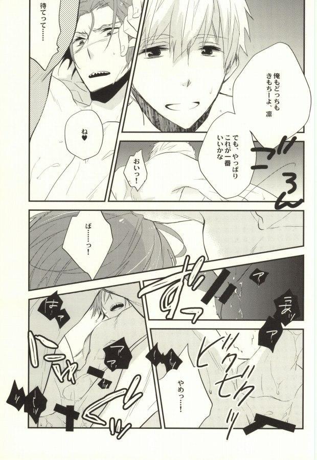 Lasagna Sekai no Karma Jiku 5