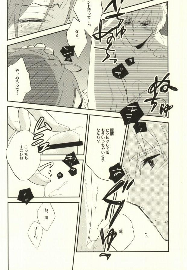 Lasagna Sekai no Karma Jiku 6
