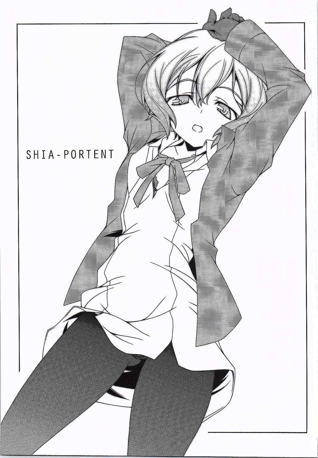 SHIA-PORTENT! 1