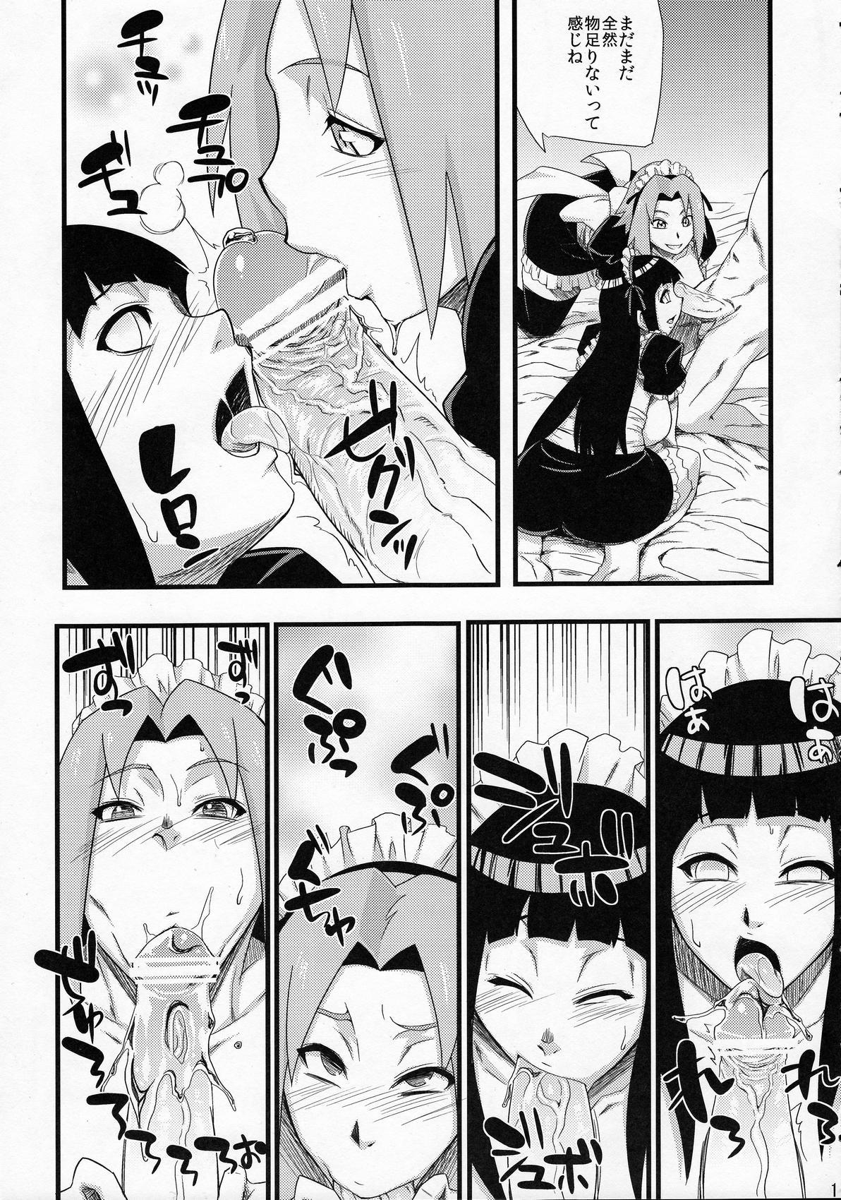 Haouju Saboten Series Soushuuhen 10