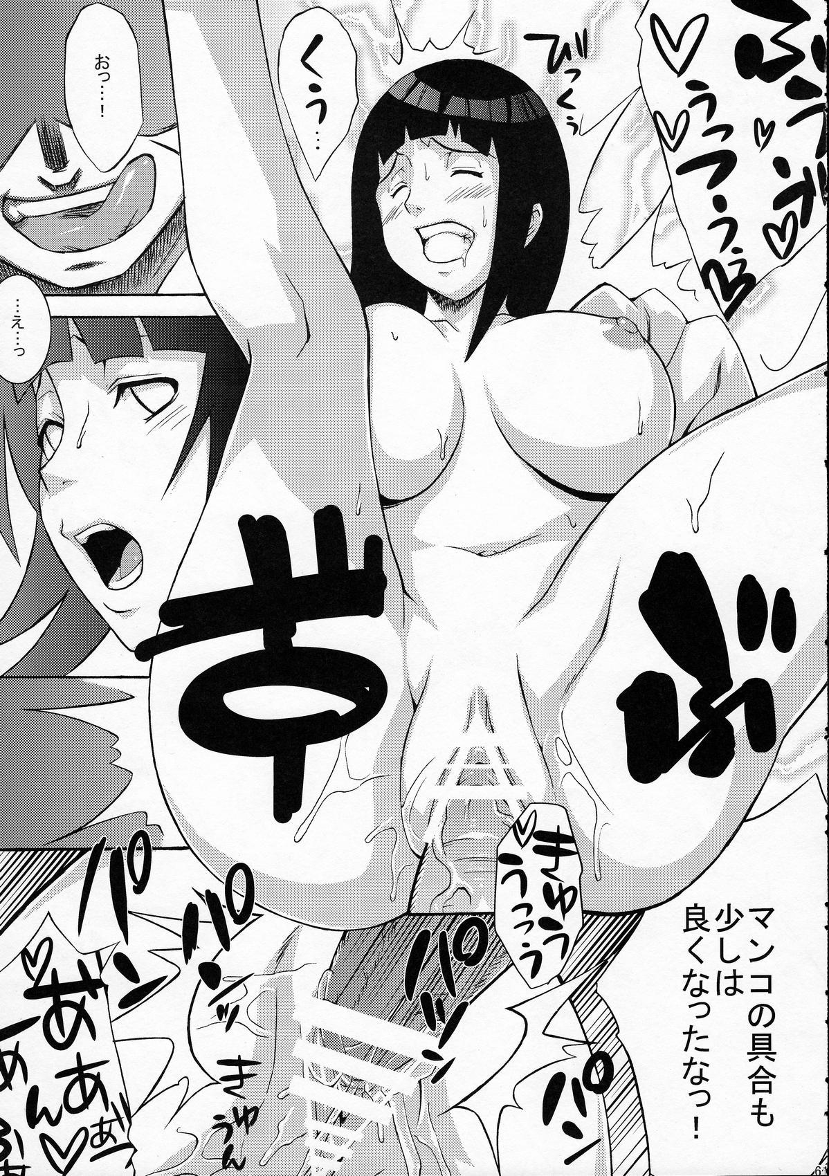 Haouju Saboten Series Soushuuhen 60