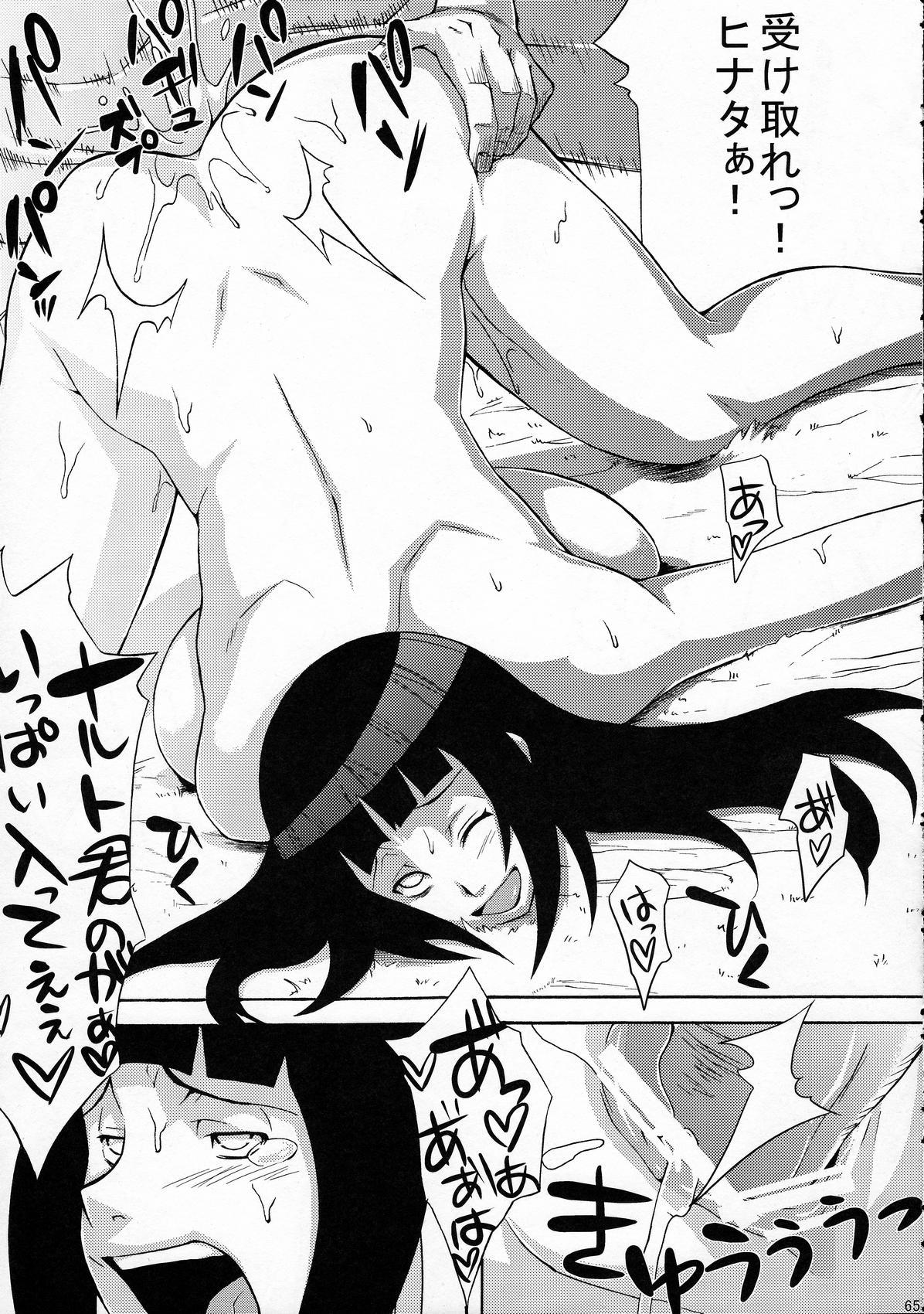 Haouju Saboten Series Soushuuhen 64
