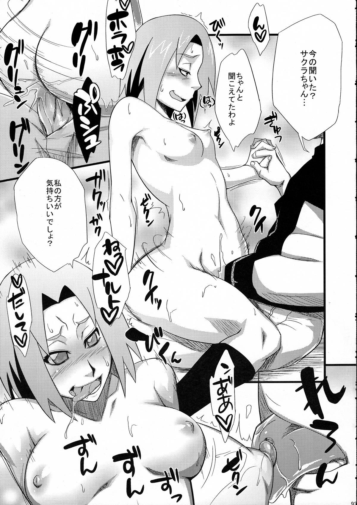Haouju Saboten Series Soushuuhen 92