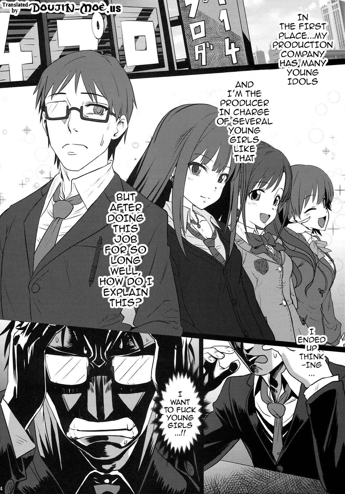TOKIMEKI Enkou RHYTHM | TOKIMEKI Prostitution RHYTHM 2