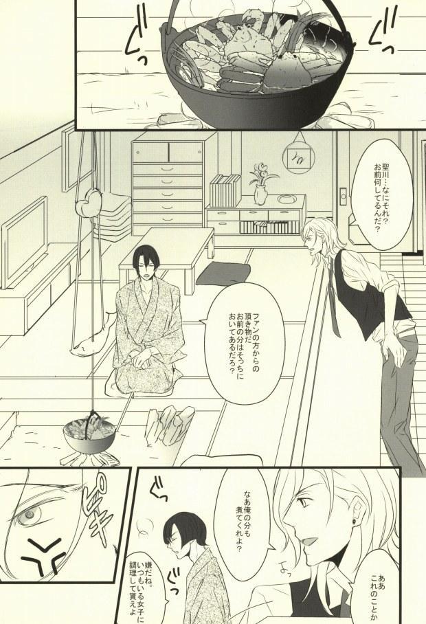 Onzoushi Maji ERO 1000% 1