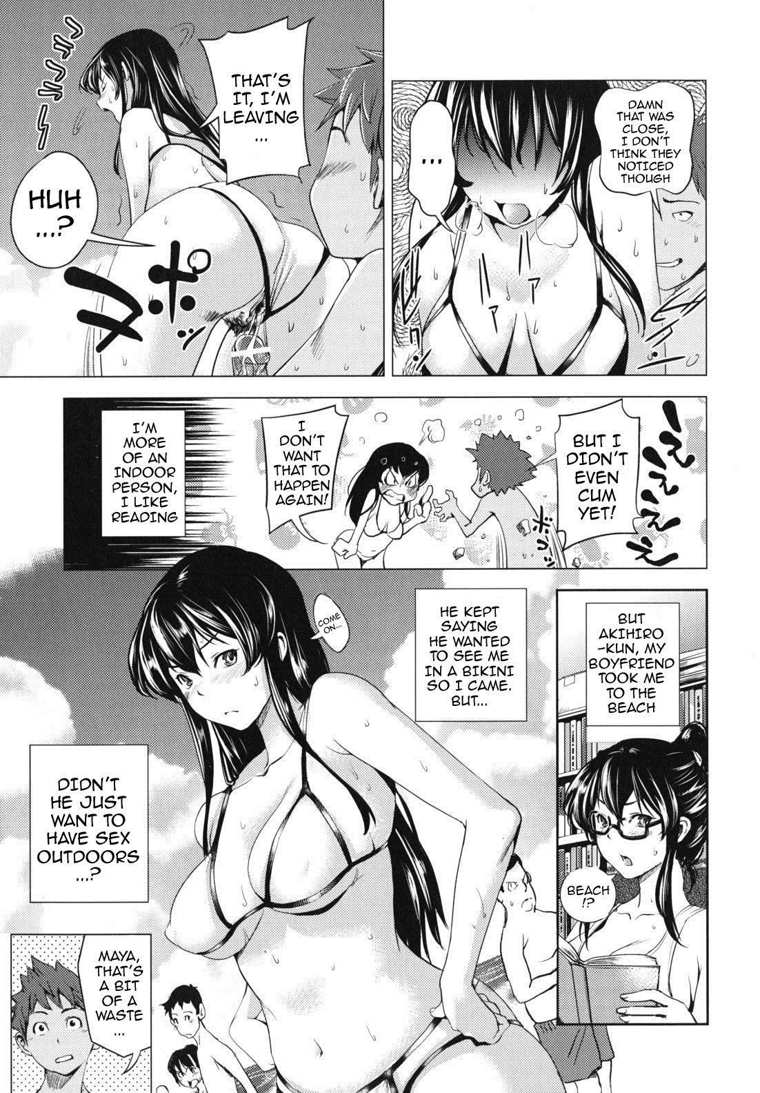 Kouzen Waisetsu Kanojo | Indecent Exposure Girlfriend Ch.1-3 24