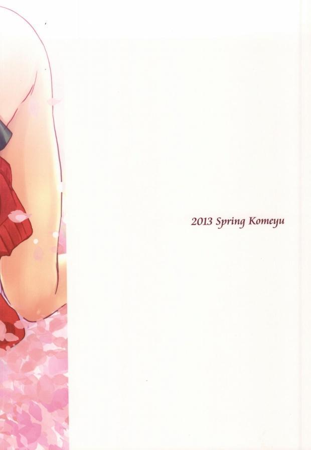 Shigatsu Juuichinichi wa Sakura no Shita de 16