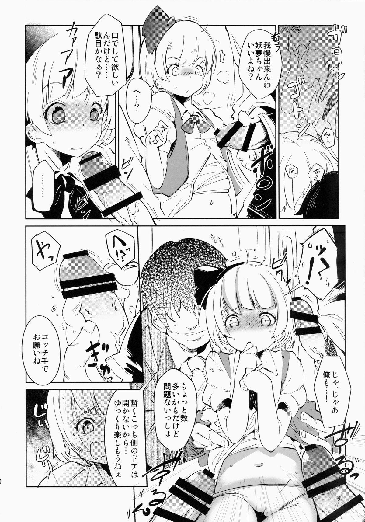 SUKIMA EXPRESS 8