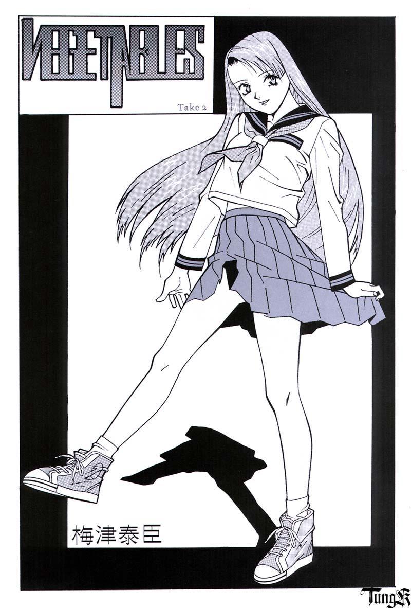 KITE WORKBOOK 31