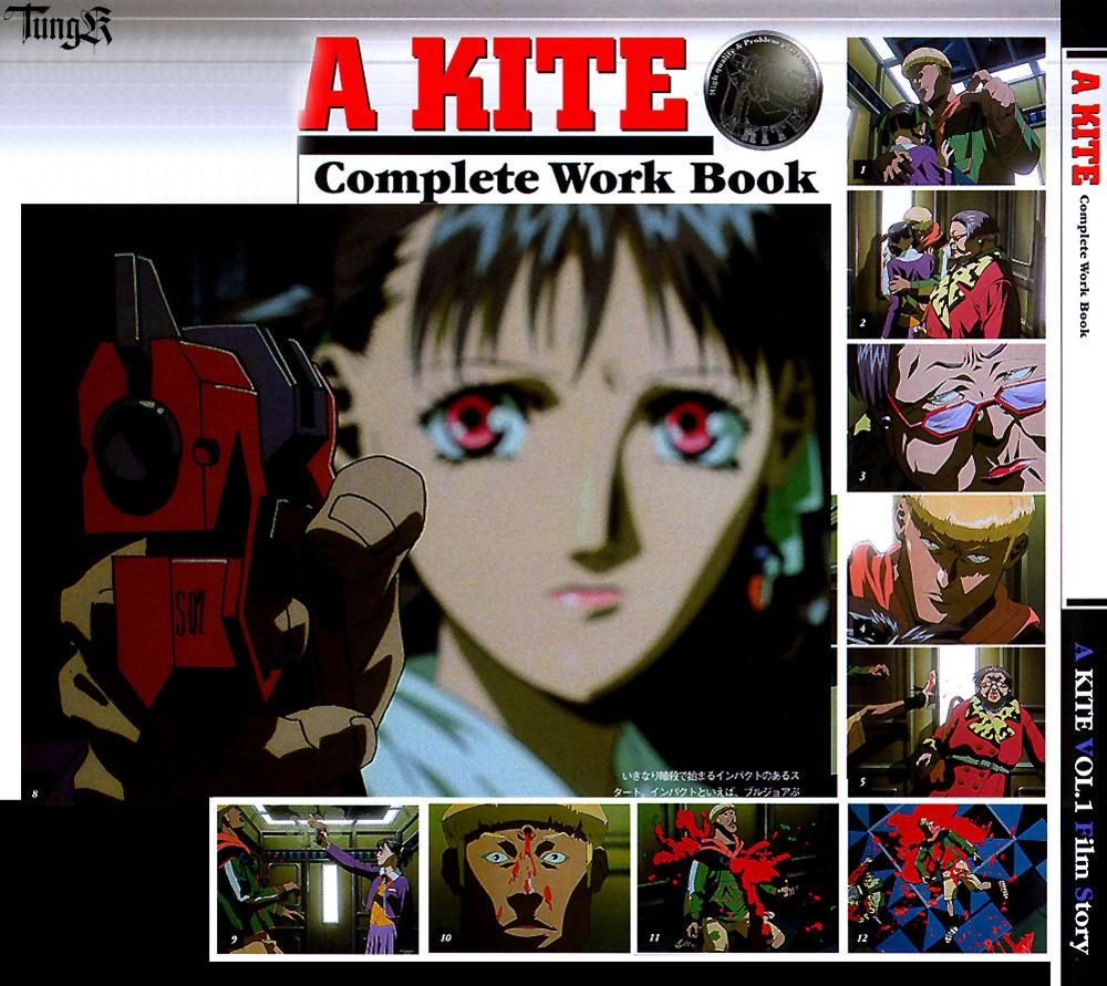 KITE WORKBOOK 8