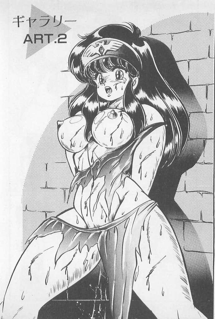 Ganbare Minako Sensei! 101