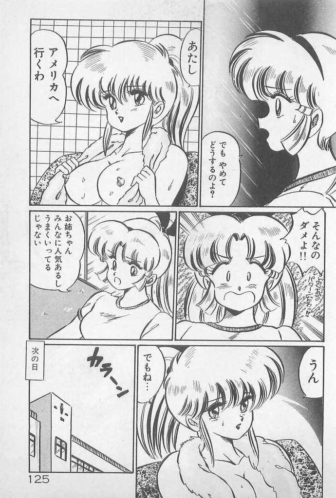 Ganbare Minako Sensei! 124