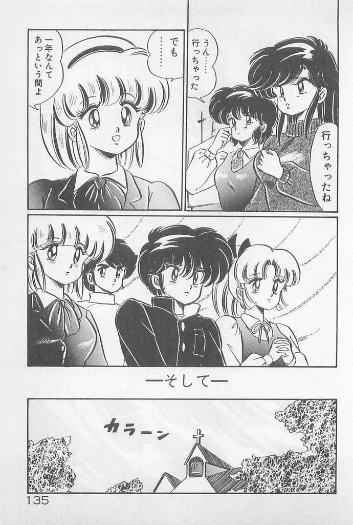 Ganbare Minako Sensei! 134