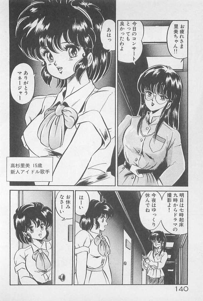 Ganbare Minako Sensei! 139