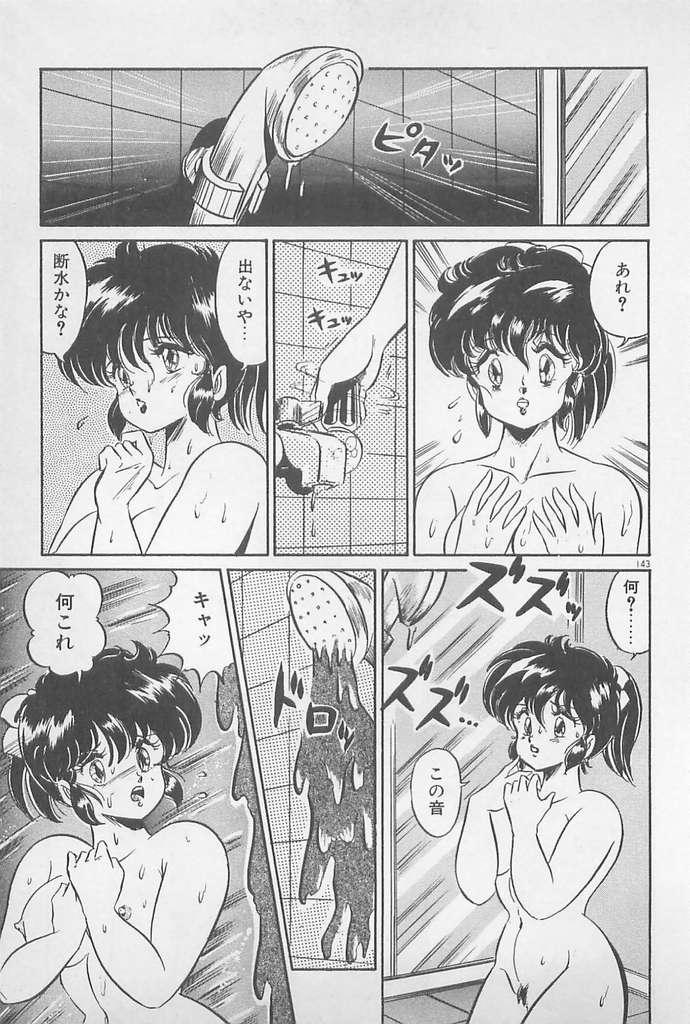 Ganbare Minako Sensei! 142