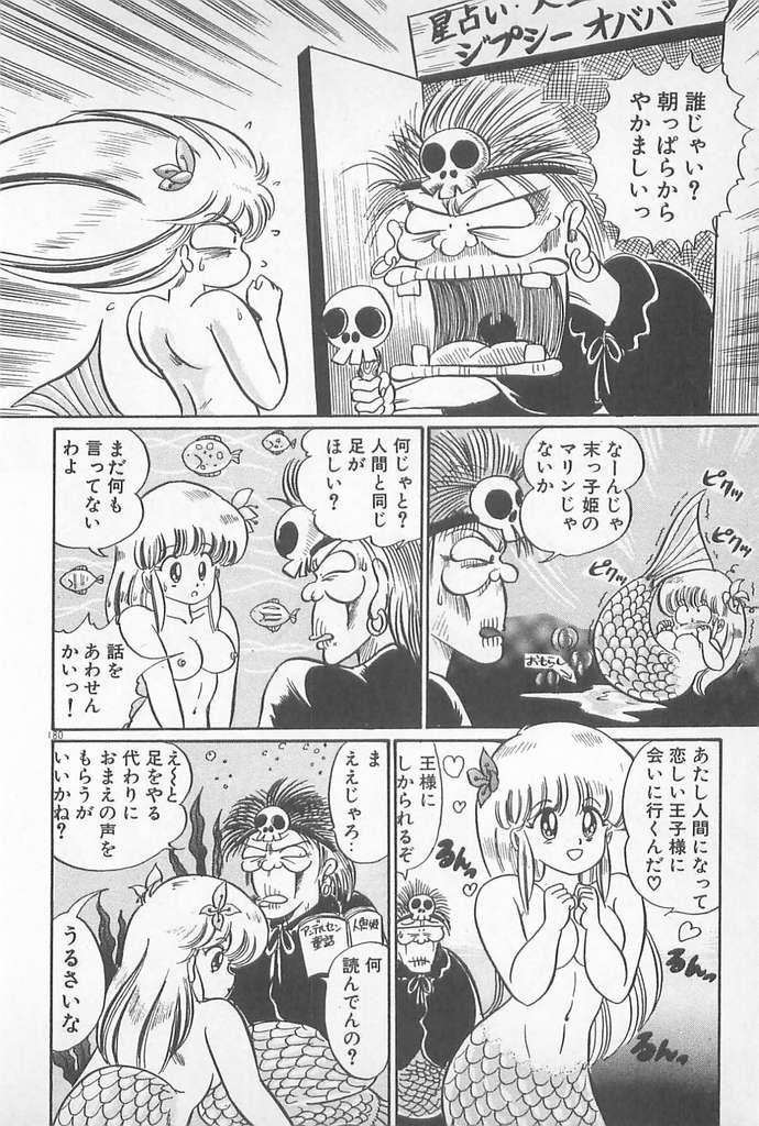 Ganbare Minako Sensei! 179