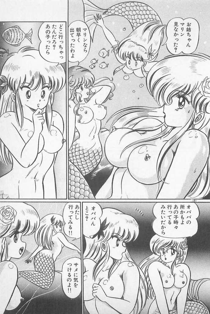 Ganbare Minako Sensei! 180