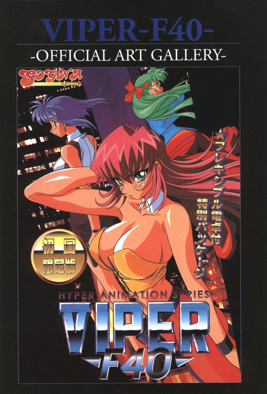 Viper F40 artwork + misc 0