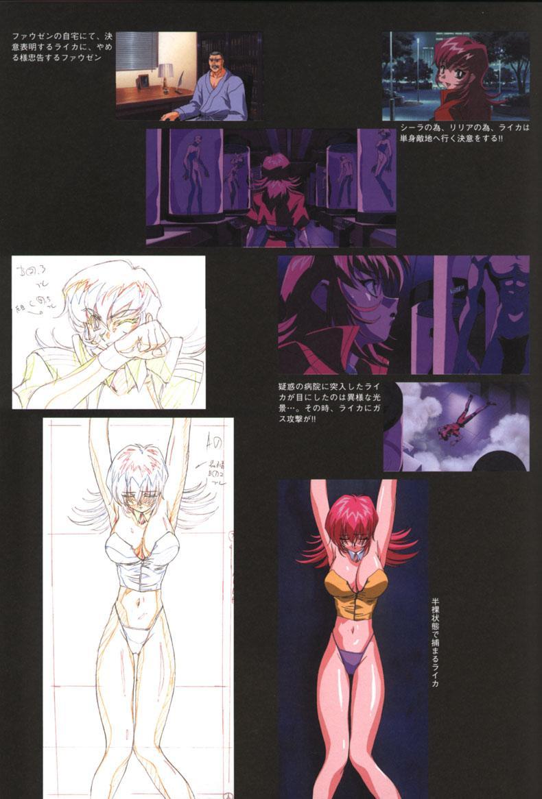 Viper F40 artwork + misc 15