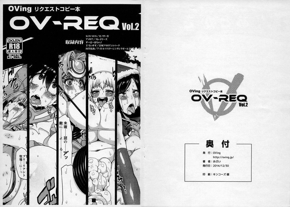 OV-REQ Vol. 2 0
