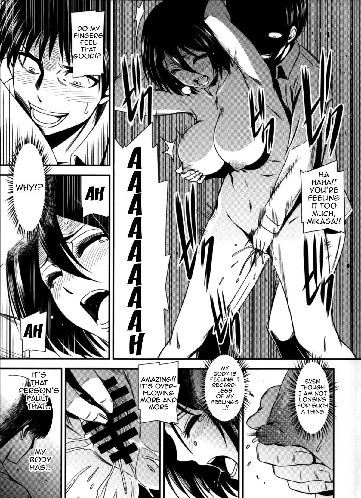 Gekishin Yon | Firing Pin 4 15