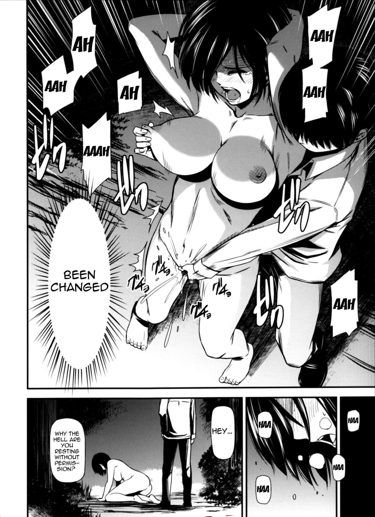 Gekishin Yon | Firing Pin 4 16