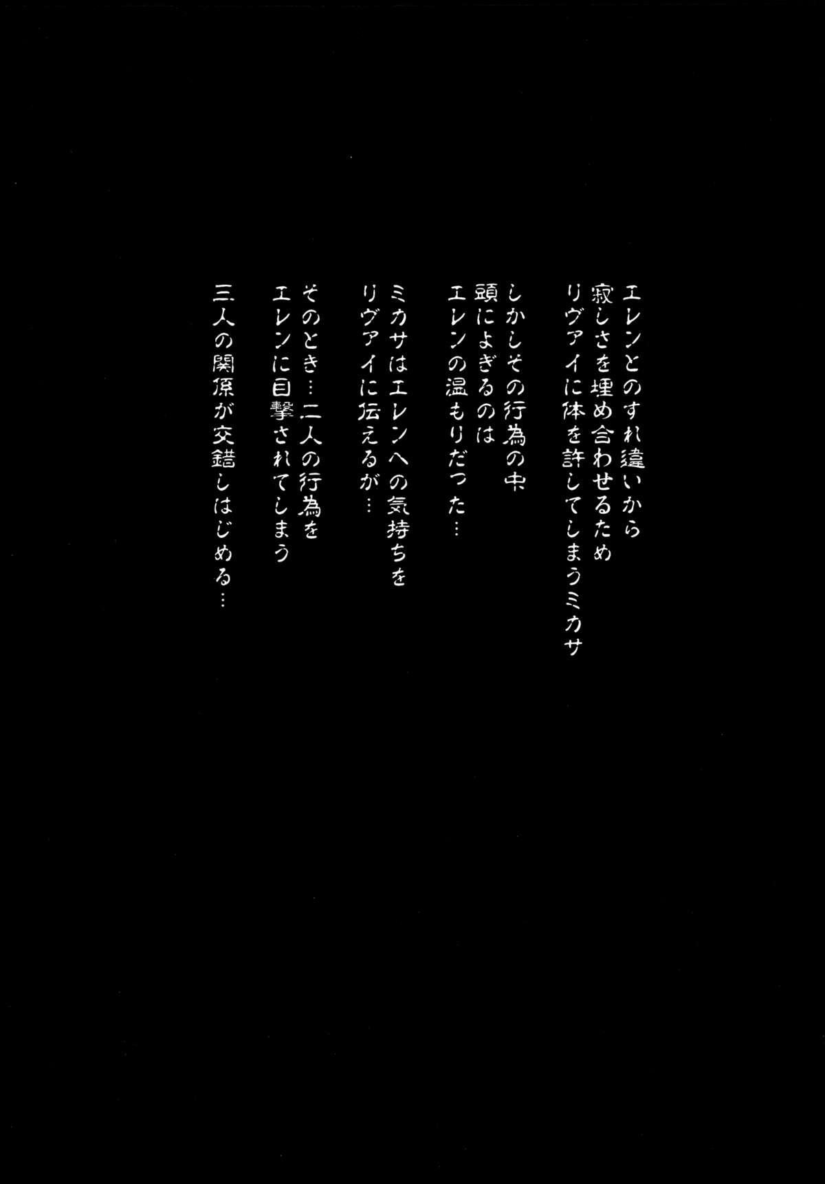 Gekishin Yon | Firing Pin 4 1