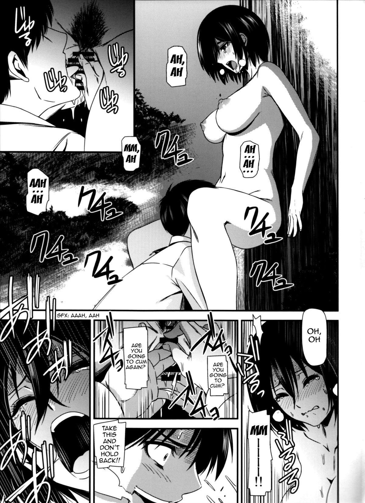 Gekishin Yon | Firing Pin 4 21