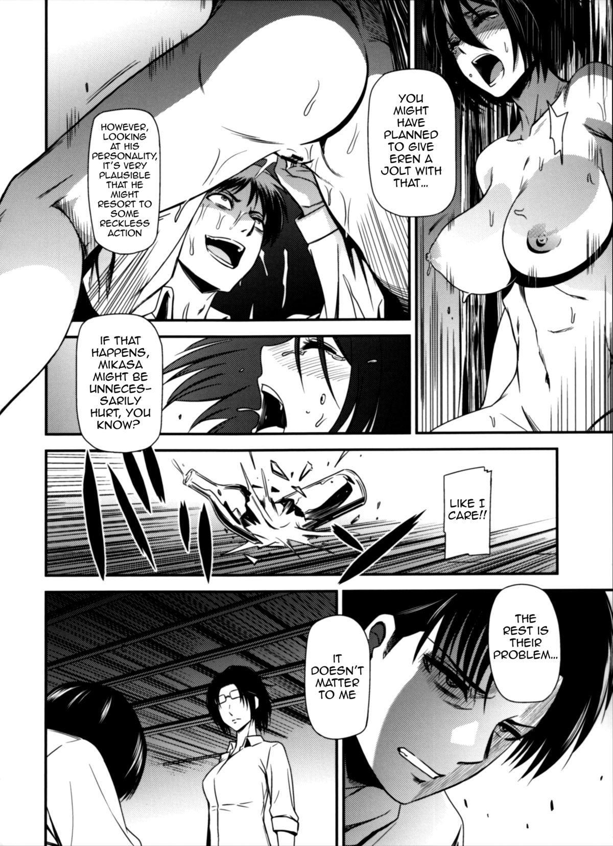 Gekishin Yon | Firing Pin 4 24