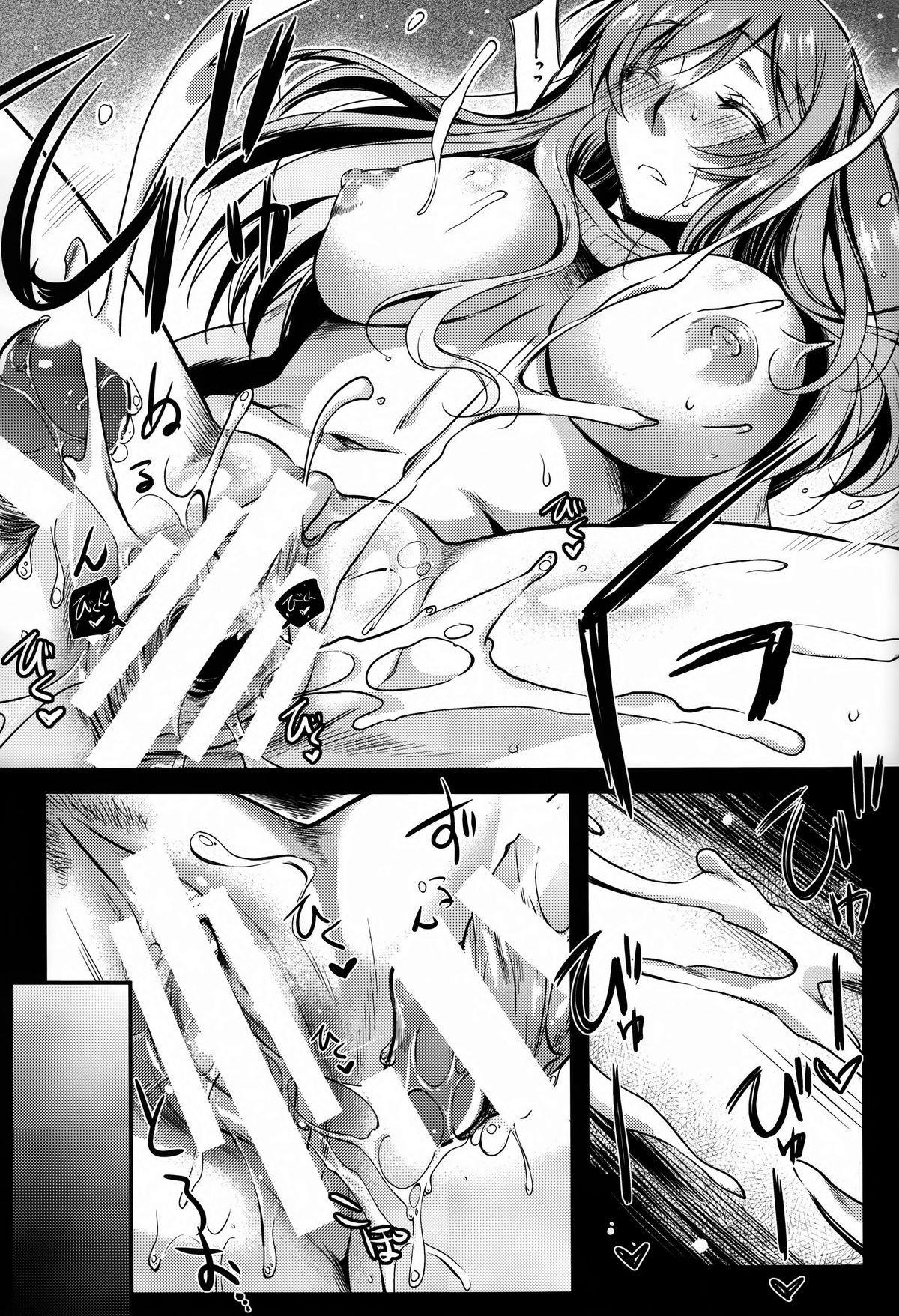 Kimi to no Yume 28