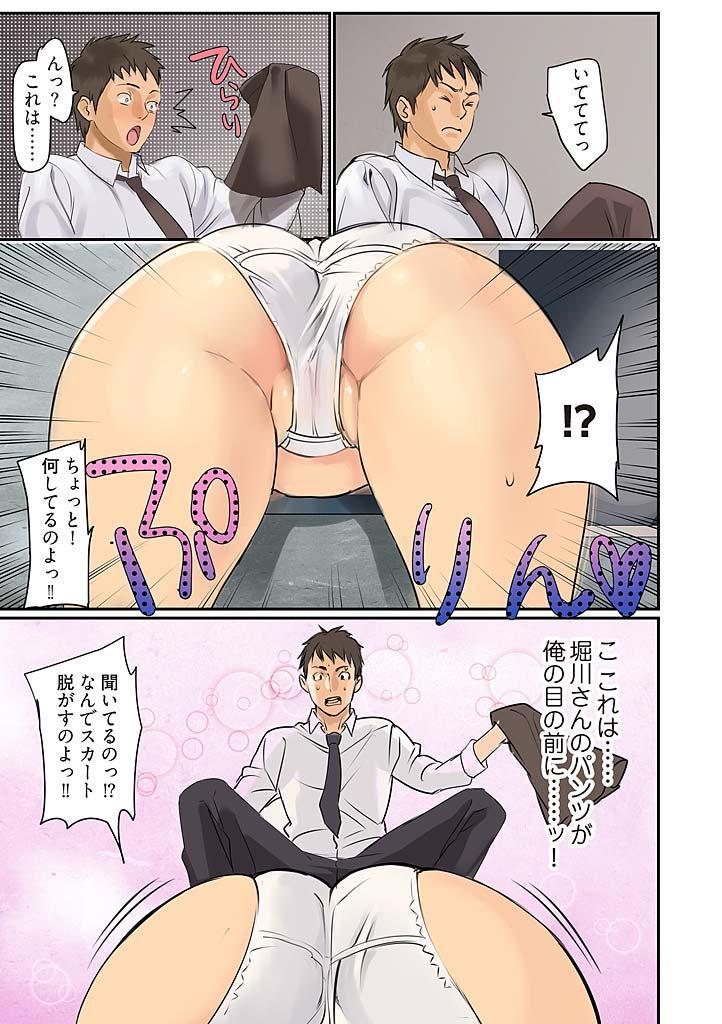 Pai☆Panic 6