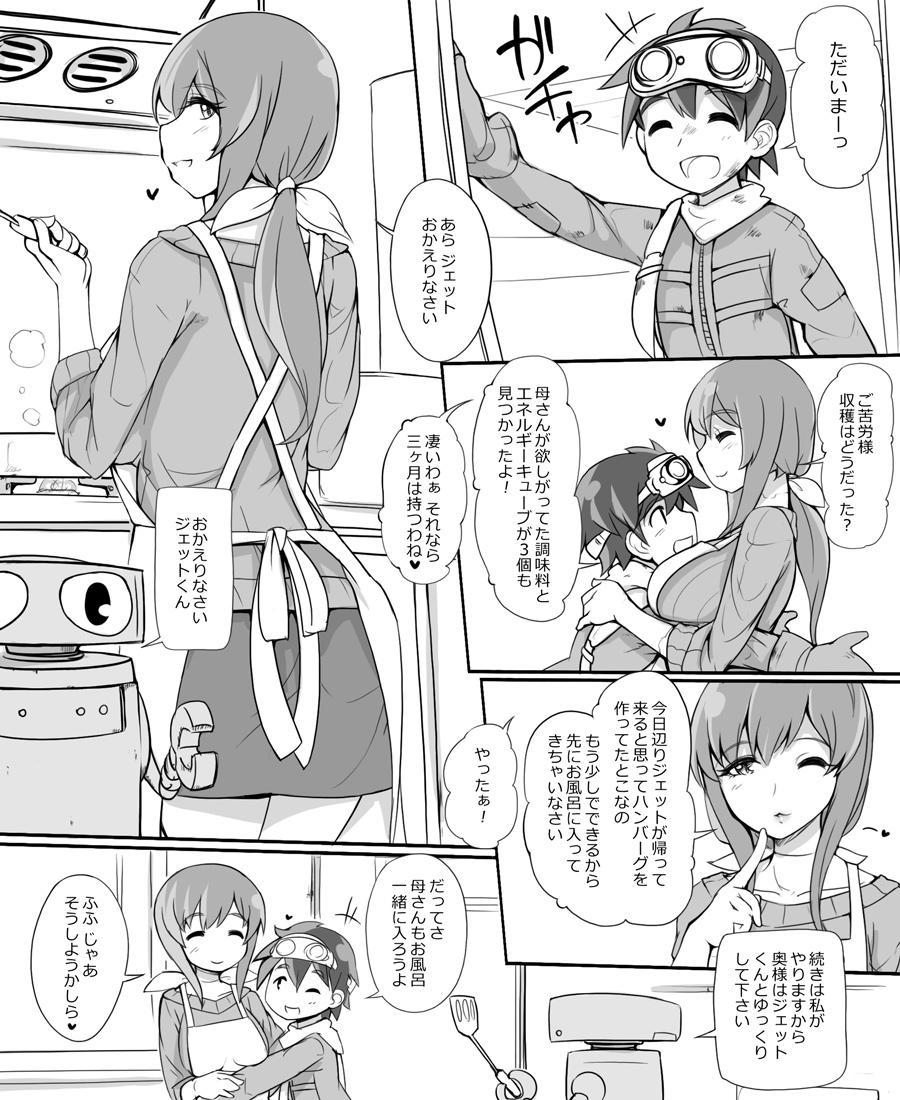 Shelter de Kurashiteru Shota no Hahaoya-yaku ga Koukinou Sexaroid 0