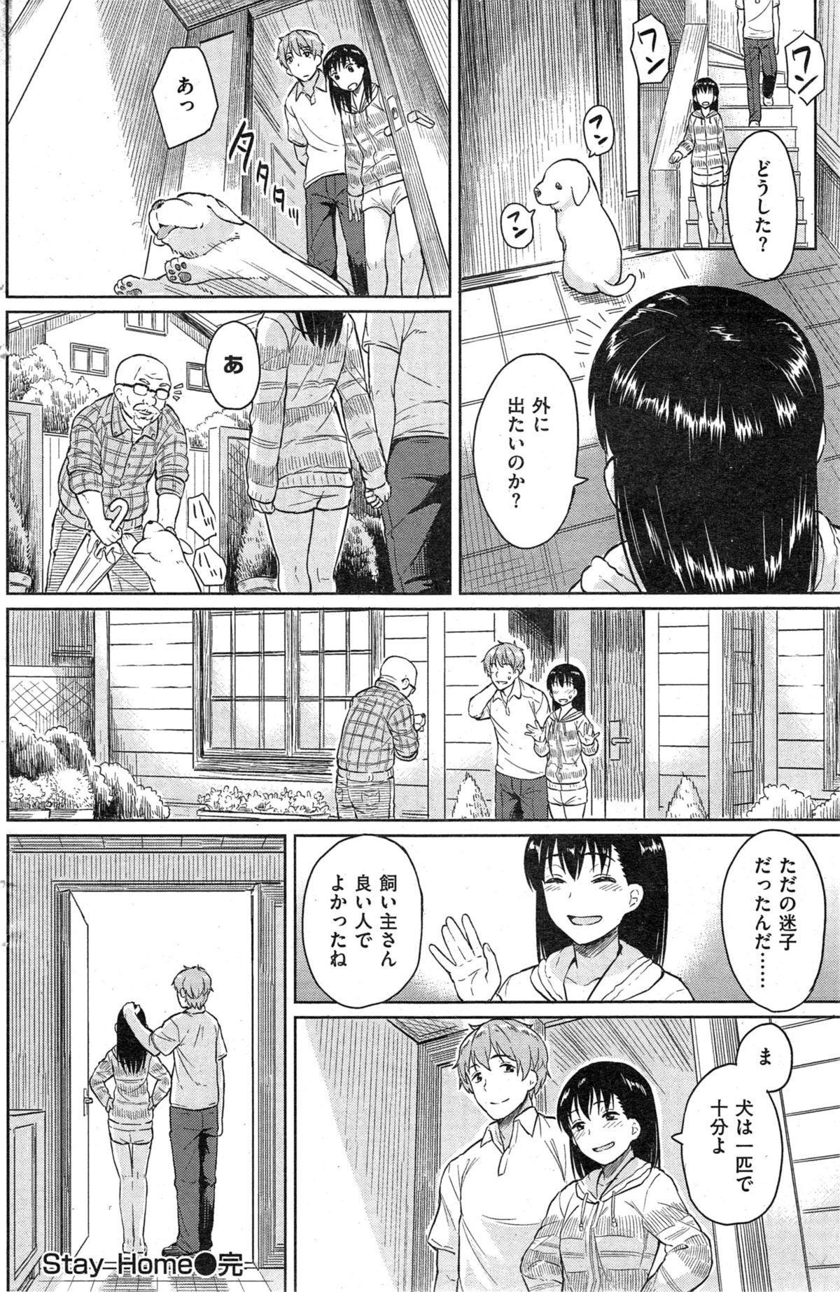COMIC Kairakuten BEAST 2015-05 162