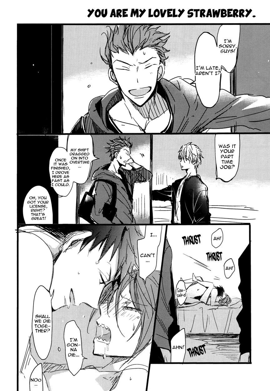 Subete wa Kimi ga Kawasugiru Sei | It's all your fault for being too cute 25