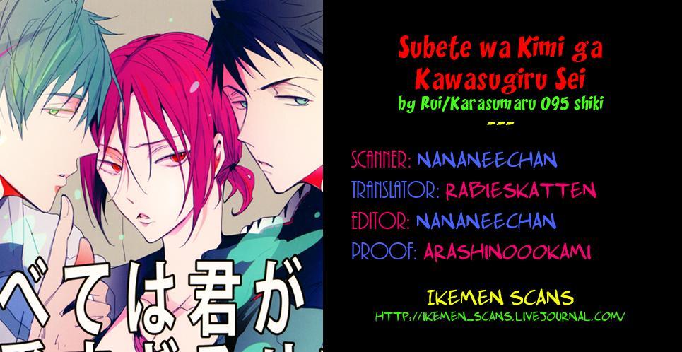 Subete wa Kimi ga Kawasugiru Sei | It's all your fault for being too cute 32