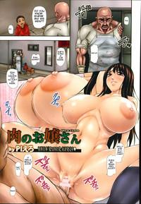 Niku no Ojousan | Bride of Flesh 1