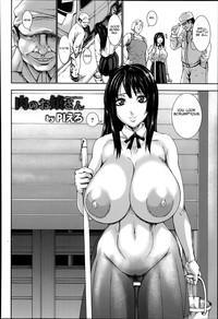 Niku no Ojousan | Bride of Flesh 6