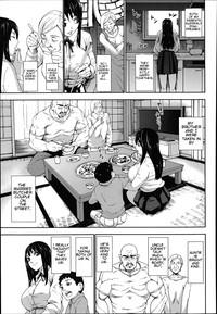 Niku no Ojousan | Bride of Flesh 7
