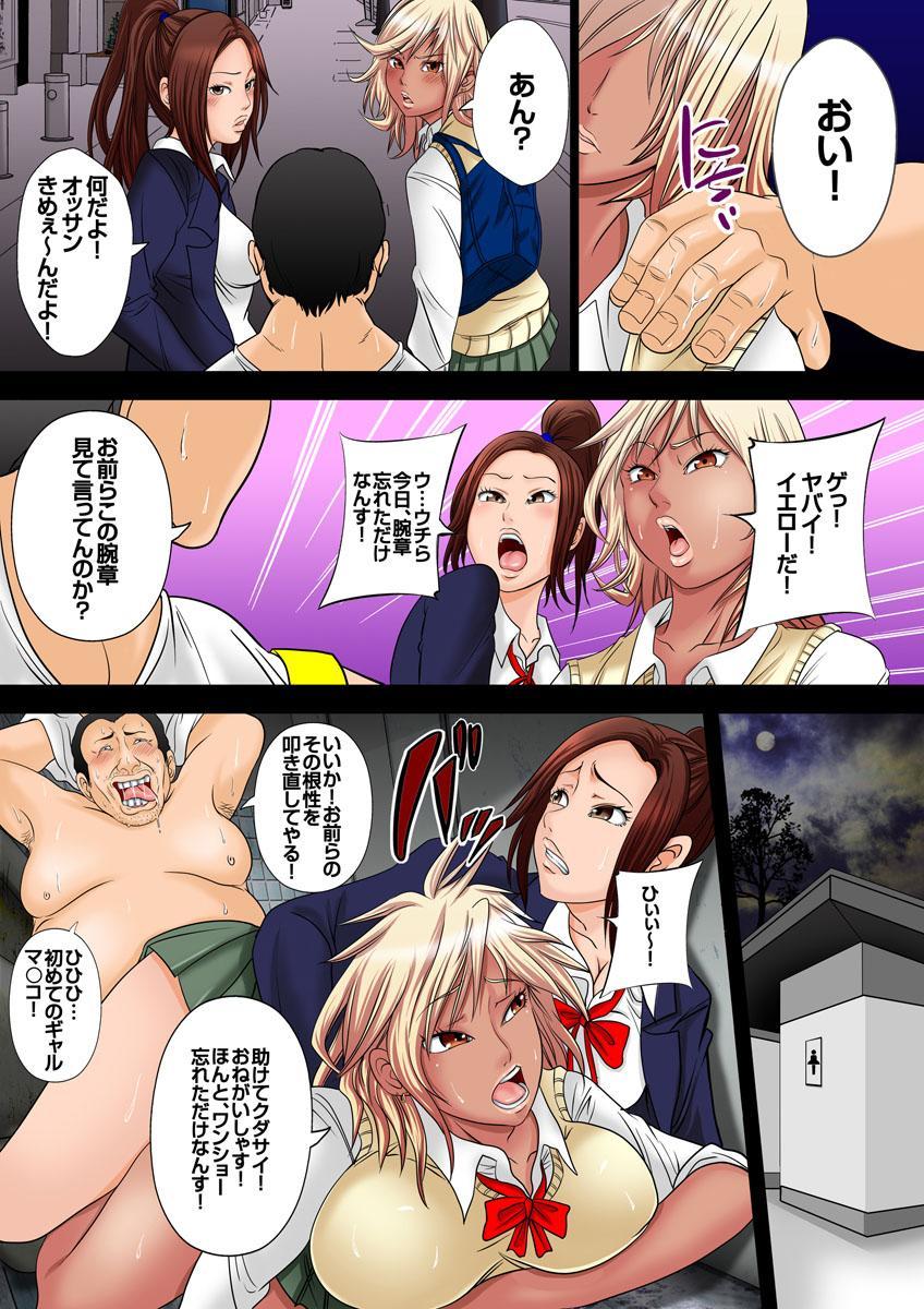 10-okuen Tousen Shita node, Tanetsuke Shiminken o Katte mita. 12