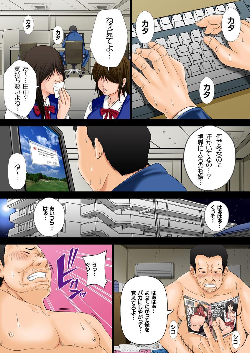 10-okuen Tousen Shita node, Tanetsuke Shiminken o Katte mita. 1