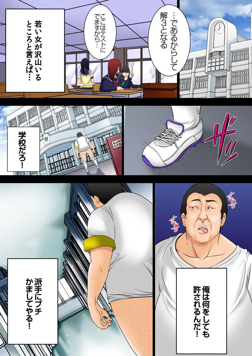 10-okuen Tousen Shita node, Tanetsuke Shiminken o Katte mita. 21