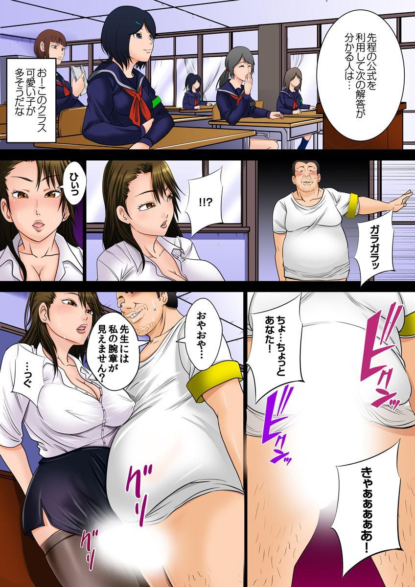 10-okuen Tousen Shita node, Tanetsuke Shiminken o Katte mita. 22