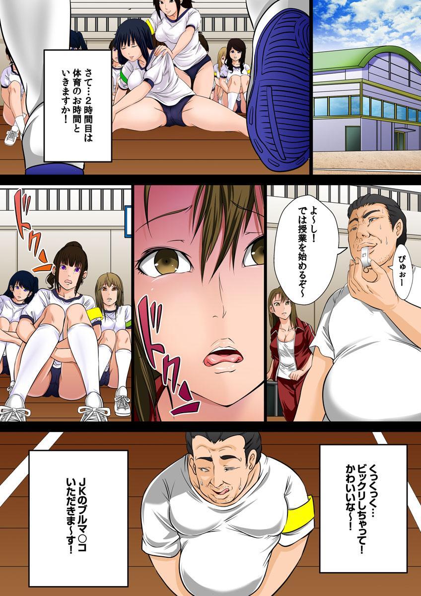 10-okuen Tousen Shita node, Tanetsuke Shiminken o Katte mita. 31