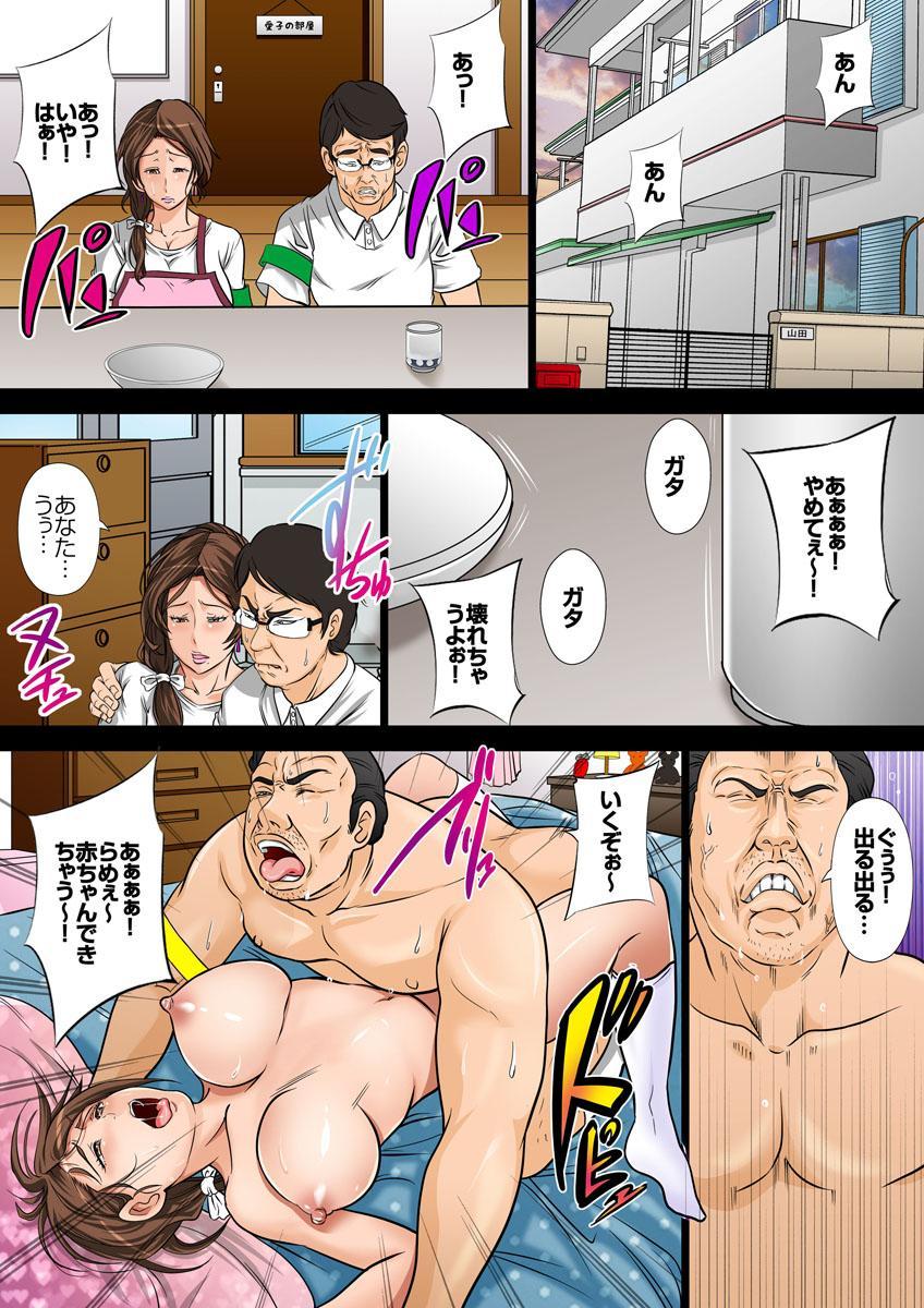 10-okuen Tousen Shita node, Tanetsuke Shiminken o Katte mita. 41