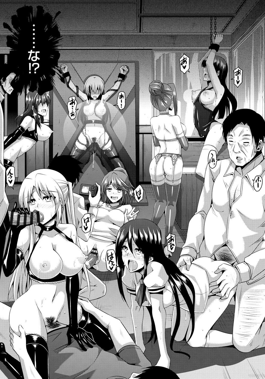 Saiin Seifuku Shojo 111
