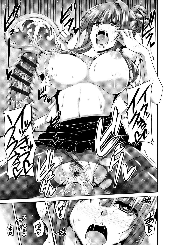Saiin Seifuku Shojo 57