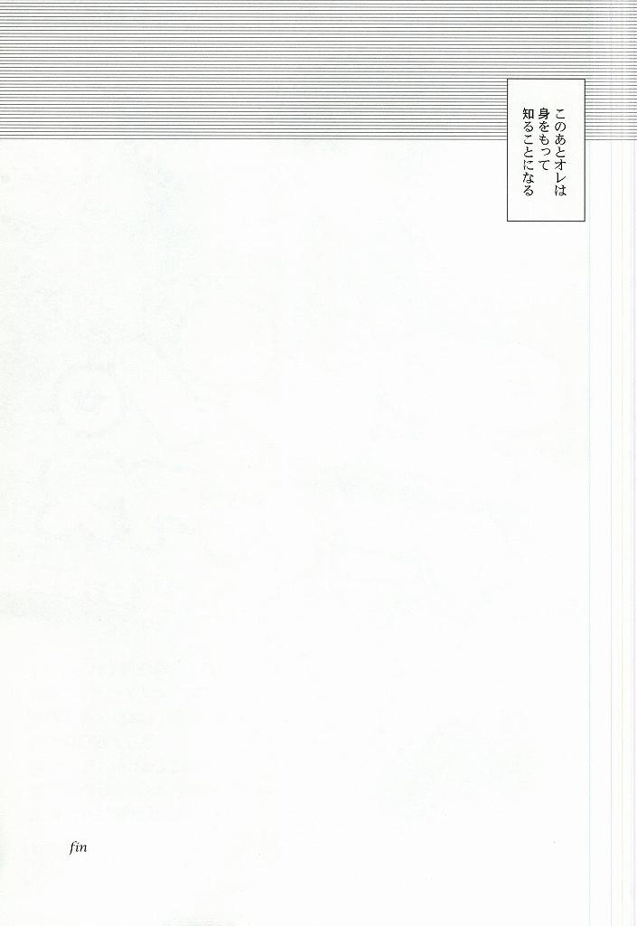 Kareshi Kanojo no XXX 11
