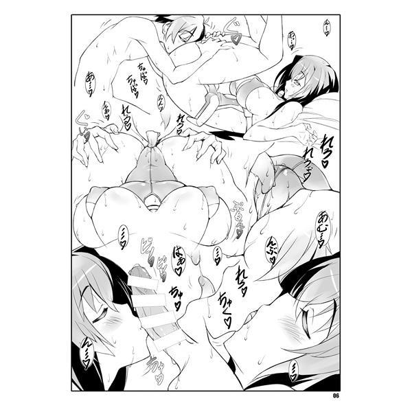 姫事手帖3 sample 0