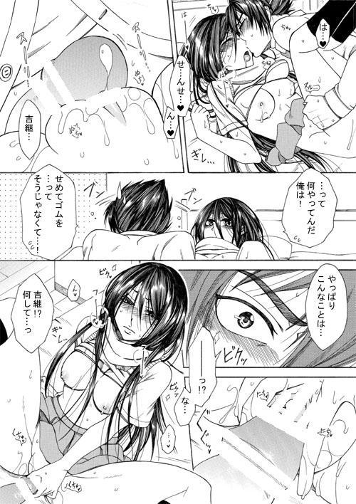 Takatora x Nyotaika Yoshitsugu no Ero Manga 1 6
