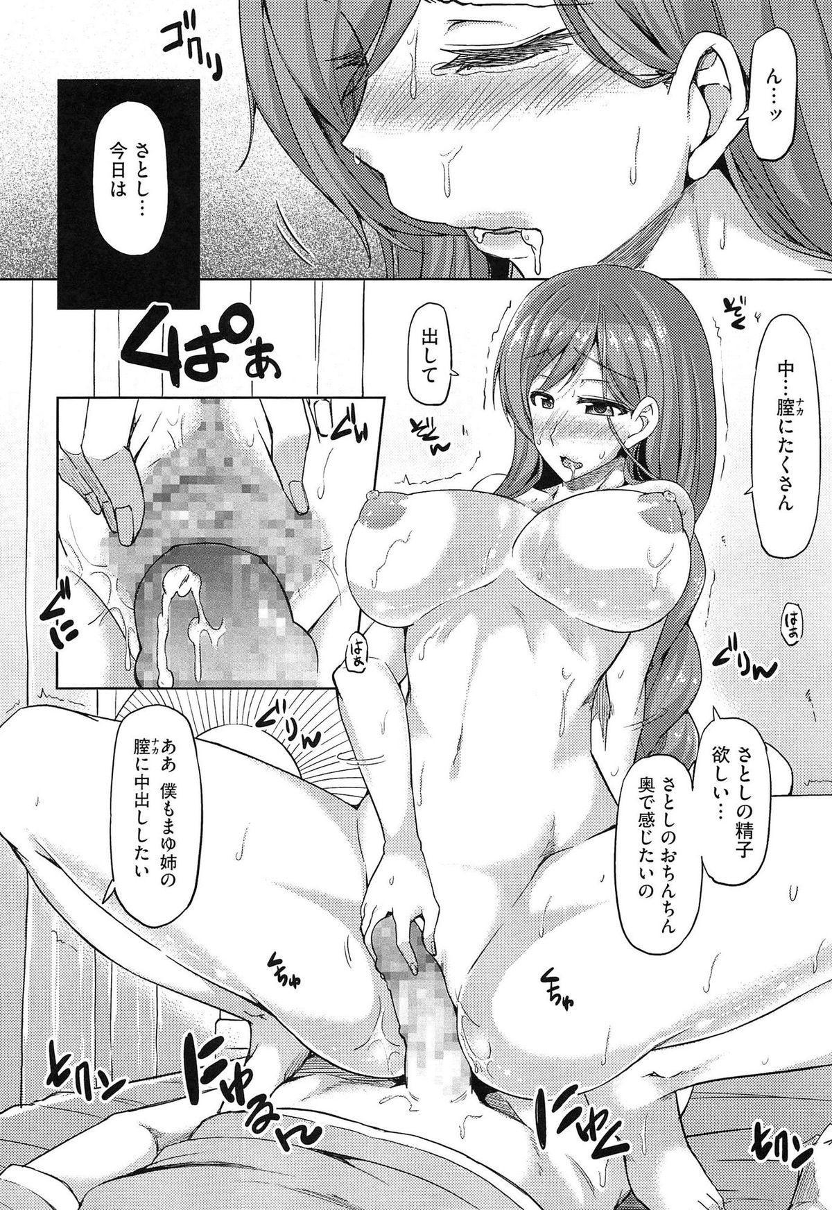 Toshiue Joutou 58